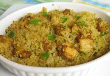 Couscous de Poulet au Curry WW